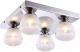 Светильник Arte Lamp Aqua A9501PL-4CC -