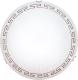 Светильник Arte Lamp Antica A4220PL-2CC -
