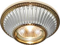 Светильник Arte Lamp Arena A5298PL-1WG -
