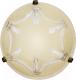 Светильник Arte Lamp Beams A4330PL-2AB -