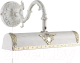 Бра Arte Lamp Picture Lights Lux A5010AP-2WG -