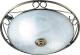 Светильник Arte Lamp Pub A7846PL-2AB -