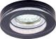 Светильник Arte Lamp Wagner A5223PL-1CC -