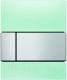 Кнопка для инсталляции TECE Square Urinal 9242804 -