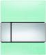 Кнопка для инсталляции TECE Square Urinal 9242805 -