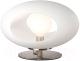 Лампа Massive 44750/31/10 -
