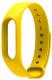 Ремешок для фитнес-трекера Xiaomi Mi Band 2 (желтый) -