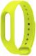 Ремешок для фитнес-трекера Xiaomi Mi Band 2 (зеленый) -