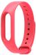 Ремешок для фитнес-трекера Xiaomi Mi Band 2 (красный) -
