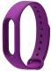 Ремешок для фитнес-трекера Xiaomi Mi Band 2 (пурпурный) -