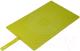 Коврик для теста Joseph Joseph Roll-Up 20031 (зеленый) -