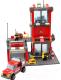 Конструктор Kazi Малая пожарная станция 8052 -