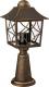 Светильник Philips 15252/42/86 -