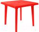 Стол пластиковый Алеана Квадратный 80x80 (красный) -