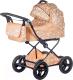 Детская универсальная коляска Babyhit Evenly Plus 2 в 1 (Beige) -