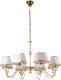 Люстра Arte Lamp Turandot A4021LM-8GO -