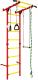 Детский спортивный комплекс Romana S1 ДСКМ-2С-8.06.Г3.490.01-13 (красный/желтый) -