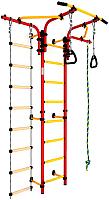 Детский спортивный комплекс Romana S5 ДСКМ-2С-8.06.Т1.410.01-14 (красный/желтый) -