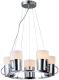 Люстра Arte Lamp BanCone A9484SP-5CC -