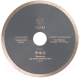 Алмазный диск DIAM 1A1R Ceramics 000197 -