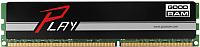 Оперативная память DDR4 Goodram GY2133D464L15S/8G -