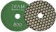 Шлифовальный круг DIAM Master Line 000569 -