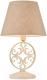 Лампа Maytoni Rustika H899-22-W -