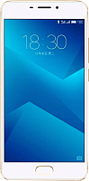 Смартфон Meizu M5 Note 16Gb (золото) -