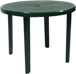 Стол пластиковый Garden4you Zeus 111221 - общий вид