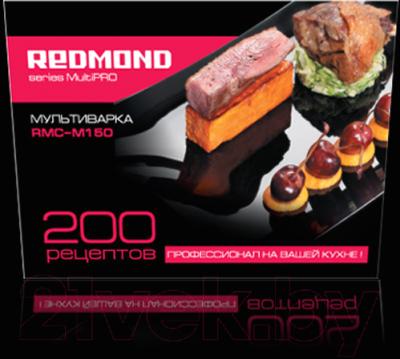 Мультиварка Redmond RMC-M150 (красный) - Рецепты