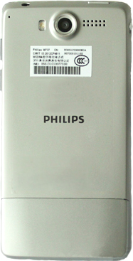 Смартфон Philips W737 Gray - вид сзади