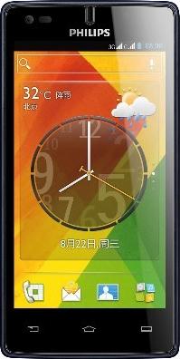 Смартфон Philips W737 Gray - вид спереди