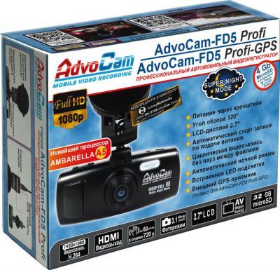 Автомобильный видеорегистратор AdvoCam FD5 Profi - коробка