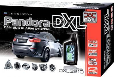 Автосигнализация Pandora DXL 3210 - коробка