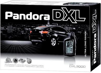 Автосигнализация Pandora  DXL 3000 - коробка