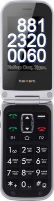 Мобильный телефон TeXet TM-B415 Black - в разложенном виде