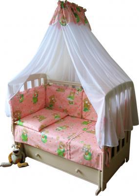 Комплект в кроватку Ночка Медвежата 5 (розовый) - бампер и балдахин в комплект не входят