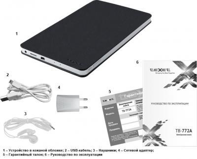 Электронная книга TeXet TB-772A 4GB (Gray) - комплектация