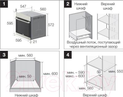 Электрический духовой шкаф Samsung NV6786BNESR/WT