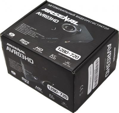 Автомобильный видеорегистратор Arsenal AVR03HD - коробка