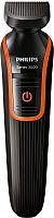 Машинка для стрижки волос Philips QG3340/16 -