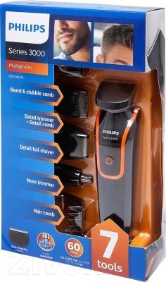 Машинка для стрижки волос Philips QG3340/16