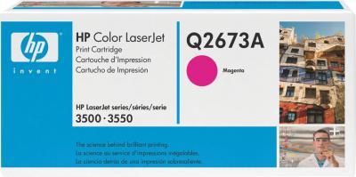 Картридж HP 309A (Q2673A) - общий вид
