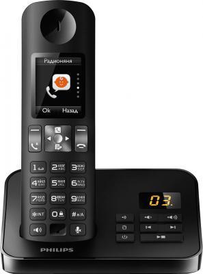 Беспроводной телефон Philips D6051В/51 - общий вид