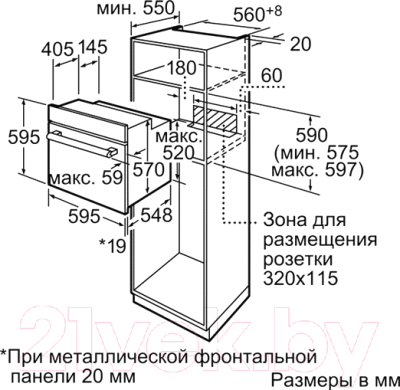 Электрический духовой шкаф Bosch HBA23B120R