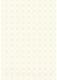 Ковер Balta Vision 32219-066 (140x200) -