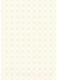Ковер Balta Vision 32219-066 (200x290) -