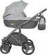 Детская универсальная коляска Riko Vario 2 в 1 (01/grey fox) -