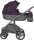 Детская универсальная коляска Riko Vario 2 в 1 (04/purple) -