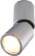 Точечный светильник Divinare Galopin 1800/02 PL-1 -